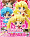 Megahouse Petit Chara! Sailor Moon series Petit was Okiyo through! Ver.-GLITTER ver.-☆ 6 set ★