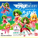 Three kinds of Macross F 恋離飛翼 - サヨナラノツバサ ~☆ normal sets for Bandai heroine spirits R-style Theater★
