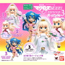 Bandai ヒロインスピリッツ r-style Theater Edition Macross F love away flying wing-frontier-set of 3 normal