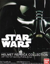 Bandai STARWARS Star Wars helmet replicas collection ☆ 3 kinds set ★