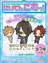 It is all eight kinds of entering BROTHERS CONFLICT 2nd conflict ☆ secret sets character older brother toys works collection にいてんごむっ★