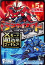 Evan is Tenchi night TENKAI KNIGHT X mode Super art figure ☆ knockout 4 species set ★