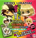 The hero of mega house ちみ mega CHARA Fortune TIGER & BUNNY タイバニヒーロー fortune-telling - today makes anything; is all nine kinds of 編 - sets