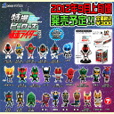 Plex special effects heros mini big head figure masked rider vol.1 normal set of 24