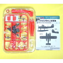 F-toys 1/144scale wing kit collection Vol.14 - WWII biplane ... ☆★