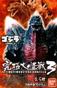 Four kinds of entering 3 Bandai GODZILLA ultimate size monster ultimate monsters Godzilla machine Godzilla 2003 sets