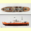 Superalloy Antarctic observation ship Soya (the first Antarctic expedition party specifications) of Bandai adult