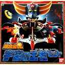 King set of the Bandai superalloy soul GX-04S UFO ロボグレンダイザー space