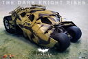 HOTTOYS hot toys movie masterpiece Dark Knight rising camouflage and tumbler 1 / 6 scale Beagle