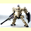 Bandai ROBOT spirit full metal panic! Another Rk-02 Scepter (Sanjo-Asahi machinery) H25.11
