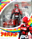 "It is non-accompanied "") for exclusive use of the soul STAGE( Akiba Ranger"" an authorized squadron Akiba Ranger Akiba red first privilege Bandai S.H. Figuarts"