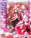 It is cure passion Bandai S.H. Figuarts fresh suite precure