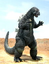 S. H. s.h.monstertarts Bandai Godzilla (1964)