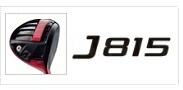 【ブリヂストンゴルフ J815 ドライバー】
