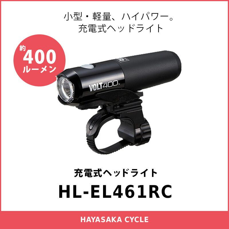 HL-EL461RCVOLT400
