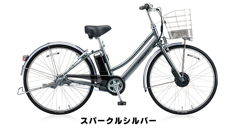 自転車の ブリジストン 自転車 アルベルト 価格 : ... 自転車 > 街乗り > ブリヂストン
