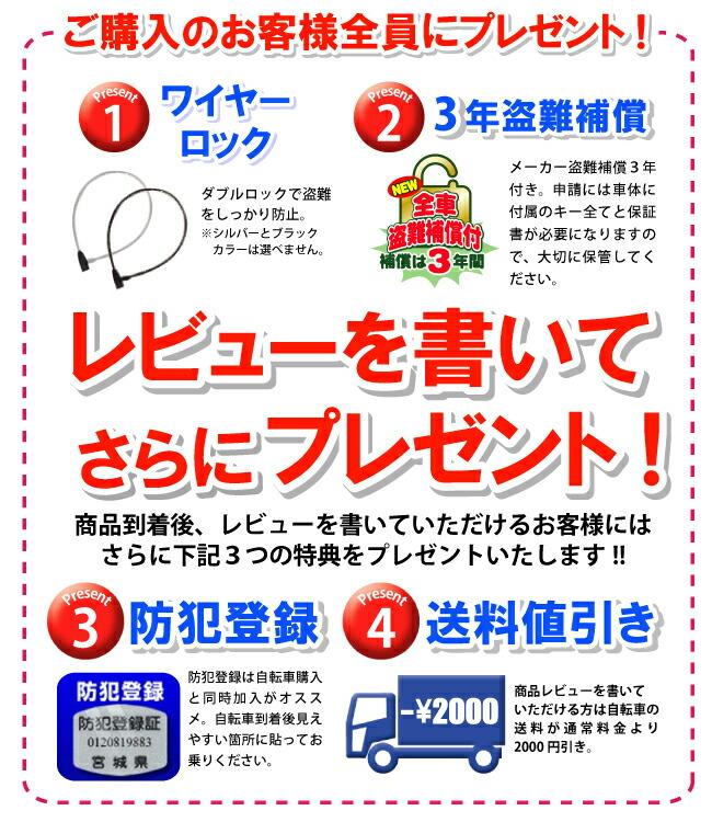楽天市場】【現行モデル ...