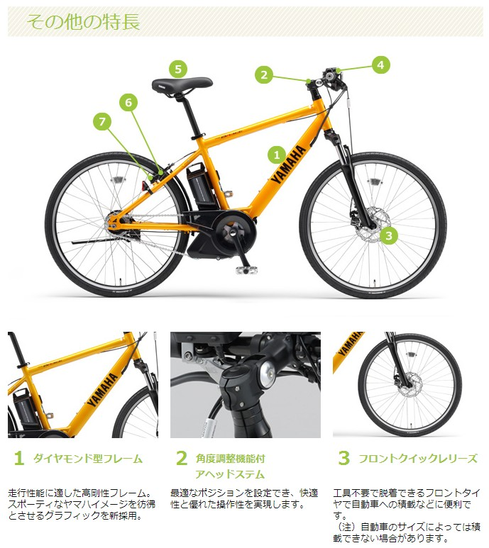 ... アシスト自転車電動自転車 26