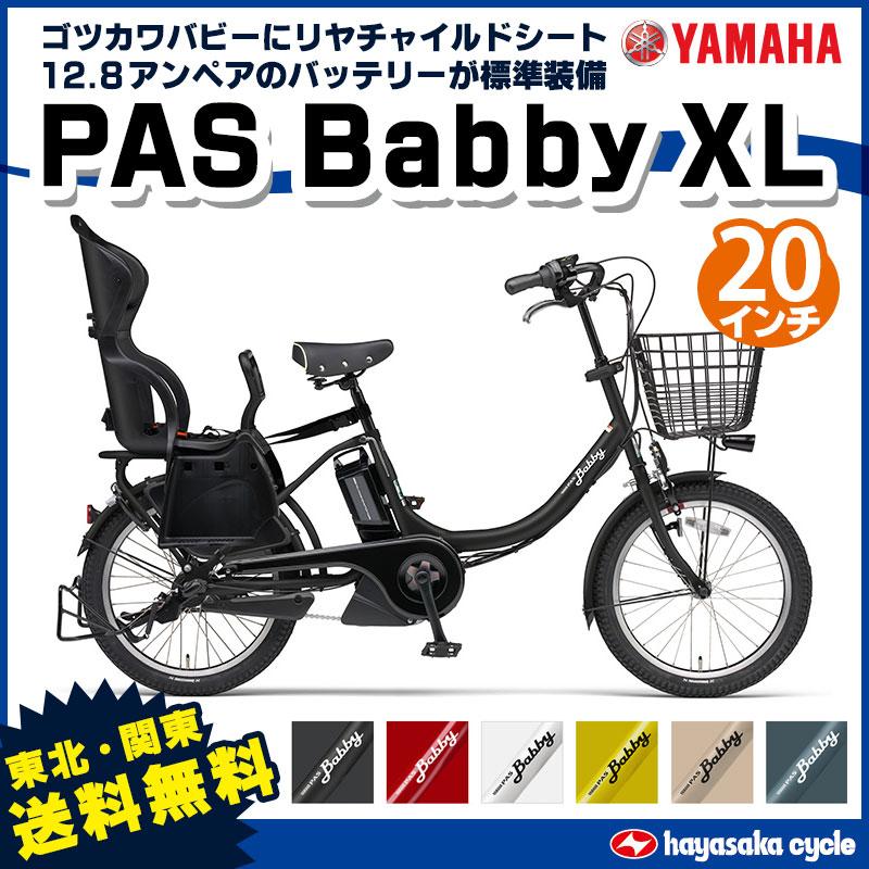 ... おすすめ自転車 > 売れ筋自転車