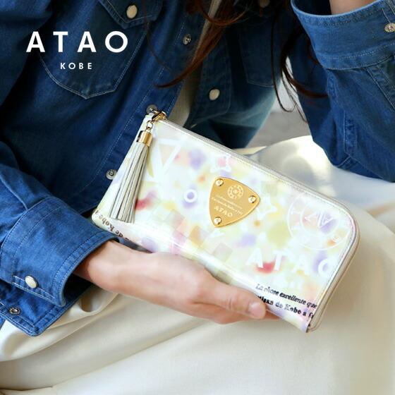 【ATAO】長財布/お財布ポシェットboobooデニム