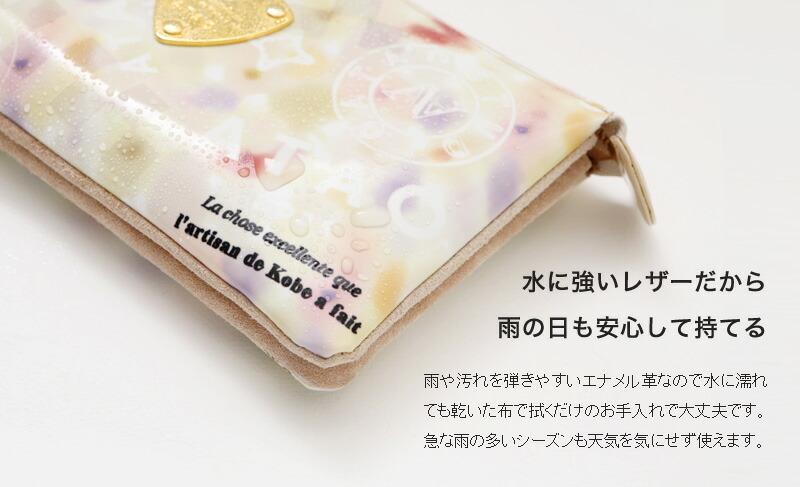 ATAOお財布ポシェットboobooブーブー