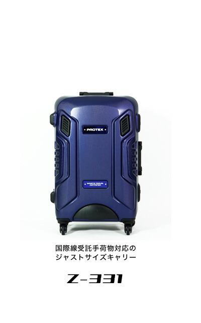 受託手荷物サイズZ-331