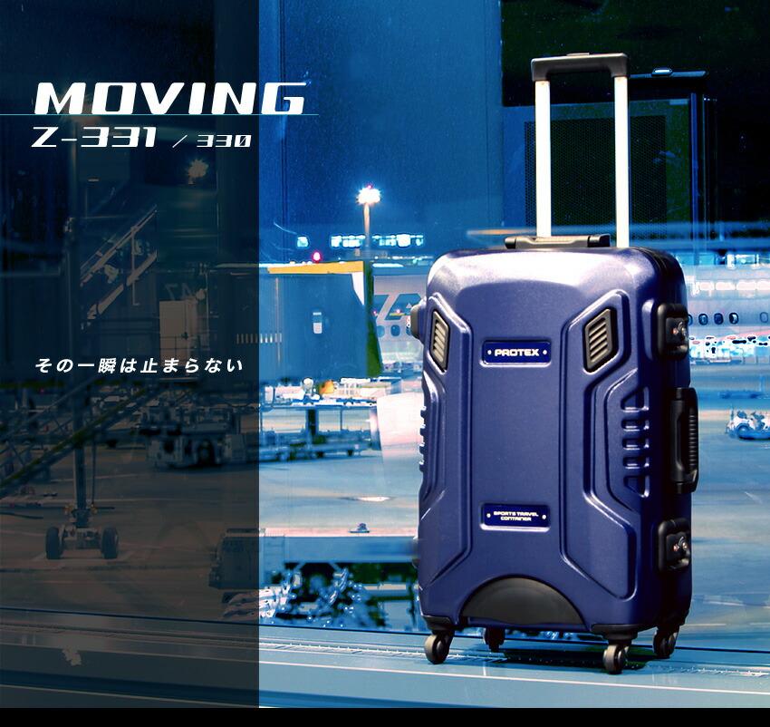 トラベルキャリースーツケースMoving Z-331