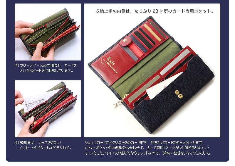 ロベルタディカメリーノの財布Moa(モア)ディティール
