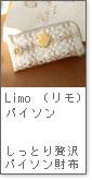 �yATAO�z���z/limo�p�C�\��