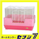 56)Cage 三晃商会 clean home (rabbit) pink for rabbits