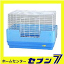 56) Blue Rabbit cage Sanko co., Ltd. clean home ( rabbit )