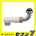 59) Kakudji SU pipe 9129-90