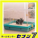 02)Cage rabbit cage UK-650 pastel green for アイリスオーヤマ rabbits