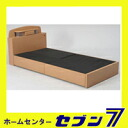 Only our top 54% off 260 ) wooden bed Palace with advanced single-SD-090A S