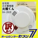 "Residential fire alarm detector fire report-Kun SA-262E? s audio alarm fire alarm with battery-powered smoke translation and outlet SA262E sa262e. """
