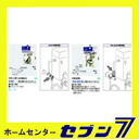 59)KAKUDAI divergence metal fittings 783-003