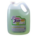 37) Business for floral King family Flash 4. 5 L