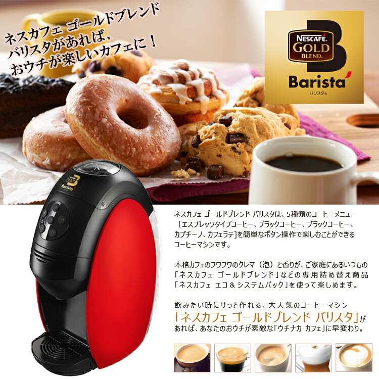 Miele coffee makers amp grinders