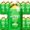 Healthya () healthya green tea 1 L plastic bottle 12 books with flower King * case sale