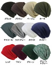 Tri-color choose from four seasons! All seasons OK! Can be worn in the House! Spring summer J knit hat knit hat women's men's spring summer summer hats