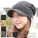 Knit hat Lady's men casquette knit cap hatter sale small face effect knit casquette heat retention cable lib caps it in a review after the 10P14Nov13 knit hat Lady's men product use!