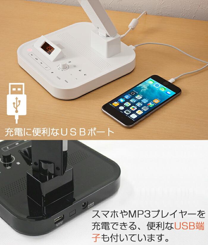 充電に便利なUSBポート