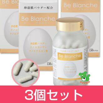 布蘭奇 (vibransch) 膠囊 280 毫克 × 150 × 3 件設置 [10 點] 和 [卵殼膜和酸納米加侖 / 納米膠原]