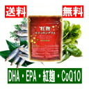 EPA and DHA, red yeast rice, CoQ10 formulations! Monaco line plus