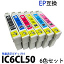 IC50 IC6CL50 support 6 colors set (ICBK50 ICC50 ICM50 ICY50 ICLC50 ICLM50) EPSON Epson compatible ink level display IC chip with EP-301 302 702A 801A 802A 803A, such as generic ink.