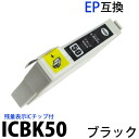 IC50 ICBK50 black for electric car brand new genuine EPSON Epson compatible ink remaining display IC chip with EP-301 EP-302 EP-702A EP-EP-801A EP-802A EP-803A EP-803AW EP-901A EP-901F EP-902A EP-903 A, such as for general purpose ink