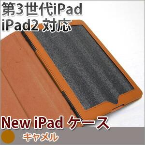 ipad case ipad2 ipad3 book stand type leather like case i pad cover