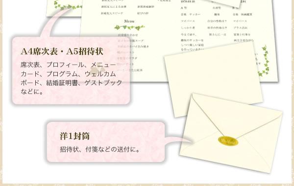 手工制作的纸结婚典礼婚礼婚宴纸项目请帖信封专用有10张新娘白的喷墨