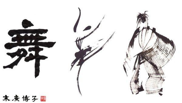 """sho 的艺术世界   s 消息字元"""".   s 设计字元""""."""