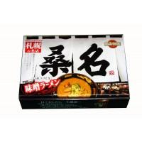 銘店シリーズ箱入札幌ラーメン桑名(3人前)×10箱セット